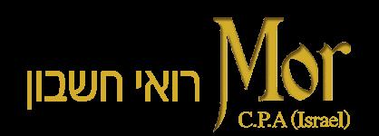 לוגו מור רואי חשבון